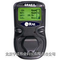 四合一氣體檢測儀QRAE II PGM-2400