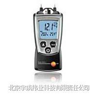 水份測量儀606-2 606-2