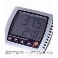 testo 608-H1溫濕度表 testo 608-H1