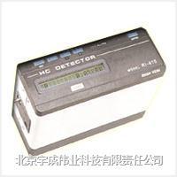 RX-415 (HC/O2或CH4/O2)組合型紅外線檢測 RX-415