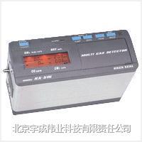 RX-515 船用組合式氣體檢測儀(CH4、O2、CO、CO2、HC、H2S) RX-515