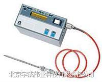 可燃性氣體檢測器XP-304ⅡLP(LPG用) XP-304ⅡLP(LPG用)