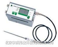 帶識別功能的氣體檢測器XP-304id XP-304id