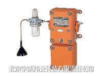 可燃性氣體用(吸引式)PE-2CC、PE-2DC PE-2CC、PE-2DC