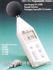 可程式噪音計聲級計TES-1352A TES-1352A