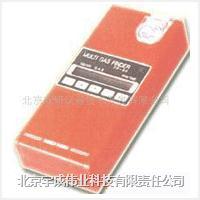 FP-30 試紙式光電光度法甲醛檢測儀 FP-30