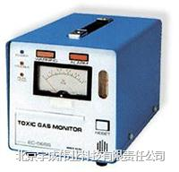 【EC-565S標準型】、【EC-565SS高靈敏型】氨氣、O2、NO、NO2、SO2毒性氣體檢測儀 【EC-565S標準型】、【EC-565SS高靈敏型】