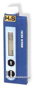 HS-94型硫化氫毒性氣體檢測儀 HS-94