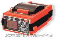GX-94型復合式氣體檢測儀 GX-94