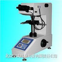 視頻顯微維氏硬度計MVD-1000A1 MVD-1000A1