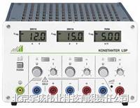 LSP 程控電源 33K7EU5或2x25R1D