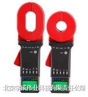 防爆型鉗形接地電阻儀 ETCR2000B+