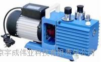 旋片式真空泵 2XZ-15
