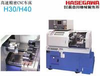 长谷川高速CNC排刀车床 H30/40