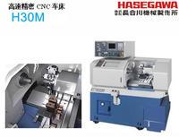 长谷川高速精密CNC排刀车床 H30M
