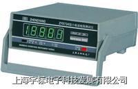 电阻测试仪  ZY9734-3