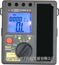 数字兆欧表 BM3548
