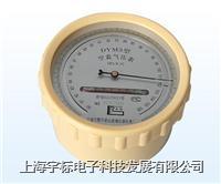 空盒气压表 DYM3型