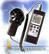 风速仪风量仪 AZ8901