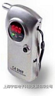 酒精测试仪 CA2000