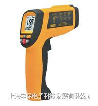 高温计(红外测温仪) GM1650