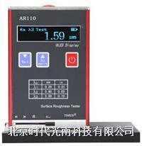 AR110表面粗糙度测量仪