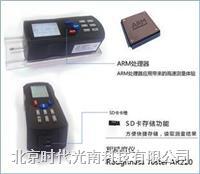 AR220粗糙度仪