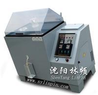 小型盐雾试验 LP/YWX-250