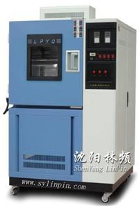 恒温恒湿试验箱/可程式恒温恒湿试验箱/恒温恒湿试验箱 LP/DHS-100