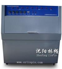 紫外光耐气候试验箱/紫外老化箱/紫外试验设备/紫外试验箱 ZN-P