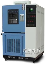 霉菌试验箱/霉菌箱/霉菌试验机/霉菌实验箱/霉菌试验机厂 LP/JMS-100