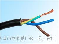 视频监控线JYP1V2*4*1.0远程控制电缆