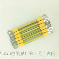黄绿双色光伏板电线电缆4平方叉形端子线长100毫米