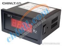 DP3-Hz 数显频率表 DP3-Hz