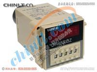 DH48S-2Z 数显式时间继电器 DH48S-2Z