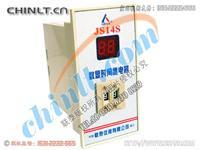 JS14S(二位式)数显时间继电器 JS14S(二位式)