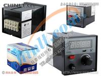 JDSD(N)-40-AO 数显电磁调速电机控制器 JDSD(N)-40-AO(4~20mA)