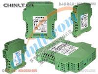 LTWB-S-C1-D集成智能温度变送器 LTWB-S-C1-D