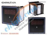 SX72-ACI 数显电流表 SX72-ACI