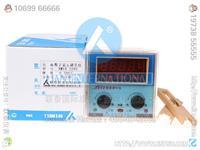 XMTA-2202 数显调节仪 XMTA-2202