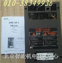 BU45-4C  富士制动单元