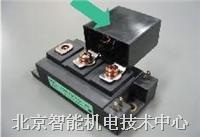 富士变频器,模块2MBI300P-140,CM200DU-24H,整流桥PD10016A,PD6016A,
