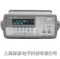 Agilent 33220A任意波形发生器 33220A
