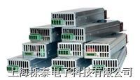 直流电源模块N6774A N6774A