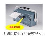 热敏打印机TDS3PRT TDS3PRT