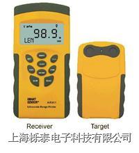 超声波测距仪AR851 AR-851