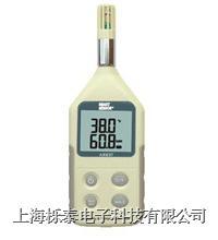 溫濕度計AR837 AR-837