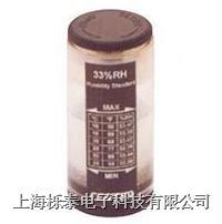 湿度校正瓶75% CENTER-75%RH