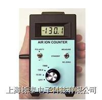 负离子检测仪AIC20