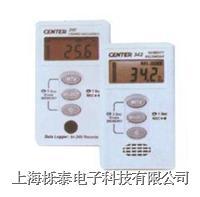 温度记录器CENTER340 CENTER-340